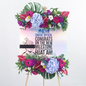 Holographic Board Flower Stand